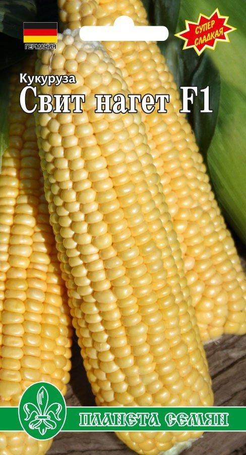 Кукуруза сахарная Свит нагет F1