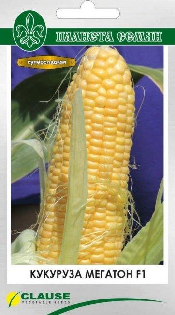 Кукуруза сахарная Мегатон 02370
