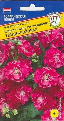 Маттиола седая серия Сахар со специями Темно-розовая