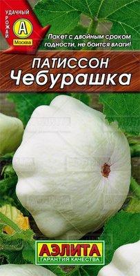 Патиссон Чебурашка