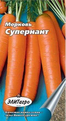 Морковь Супернант