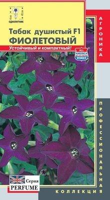 Табак душистый Фиолетовый F1