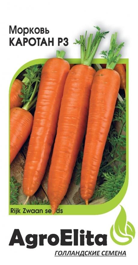 Морковь Каротан РЗ 03608