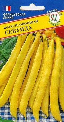 Фасоль овощная Секунда