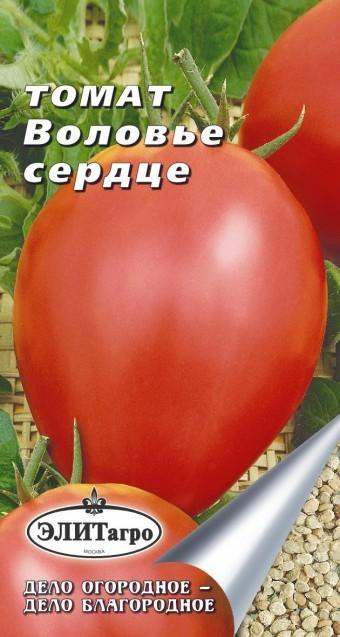 Томат Воловье сердце 01500