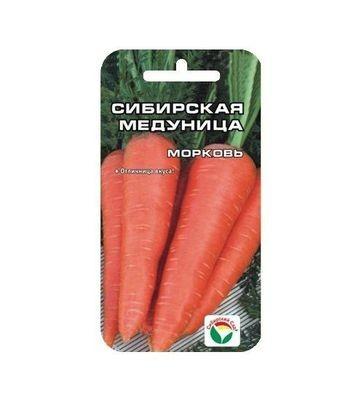 Морковь Сибирская медуница