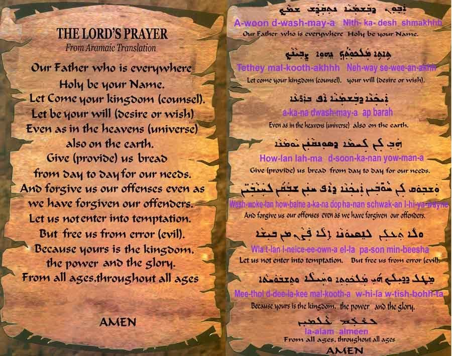 Lord's Prayer in Aramaic 10 Cards