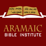 Course Registration-Introduction to Aramaic Language