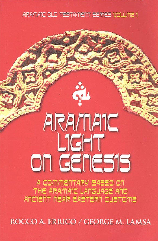 Aramaic Light on Genesis