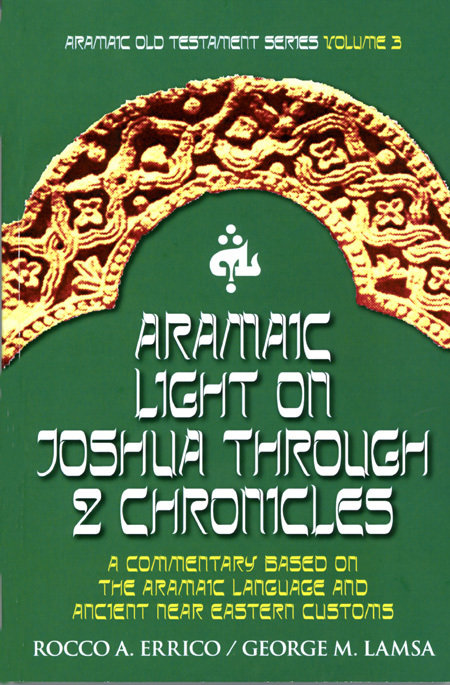 Aramaic Light on Joshua Through 2 Chronicles