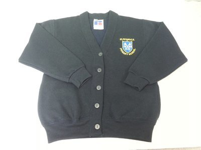 St Peters CE Primary Cardigan