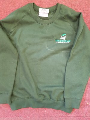 District CE Primary Sweatshirt New Logo