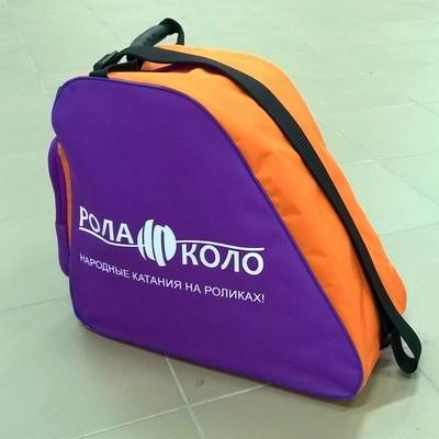 Сумка для роликов Rola-Kolo