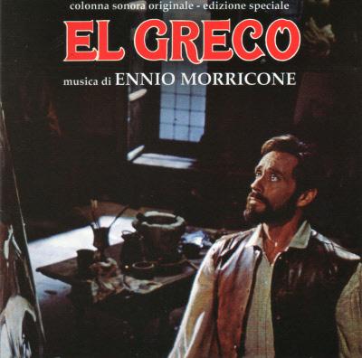 EL GRECO GDM 7046