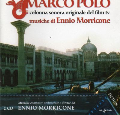 MARCO POLO FRT405