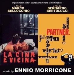 LA CINA E VICINA/PARTNER GDM4160