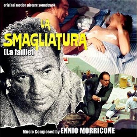 LA SMAGLIATURA(LA FAILLE) 3998979