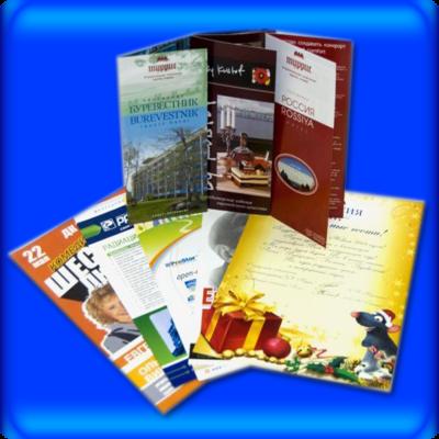 Печать афиш и листовок