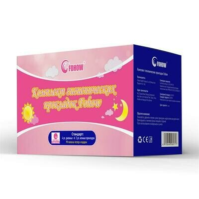 FOHOW Sanitary Napkins (2 boxes of night-use + 4 boxes of day-use)