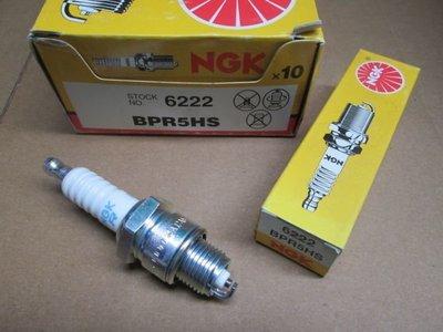 NGK Spark Plug BPR5HS