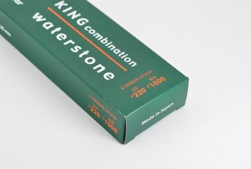 #220/#KD1000 Combination KI-220/1000CK2X