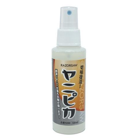 Gyokucho YANIPIKA Sap/Resin Remover—100ml GY-9200