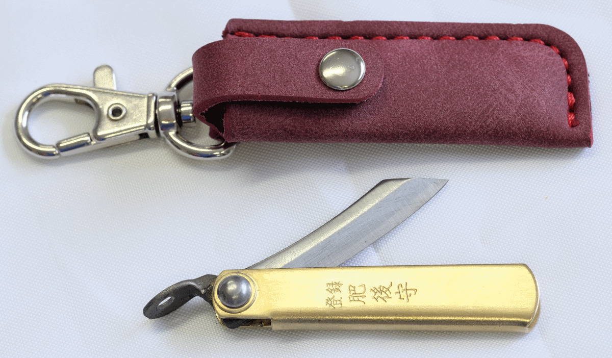 Mini Gyokucho Higo Folding Knife with Keychain Case GY-HIGO-MINI