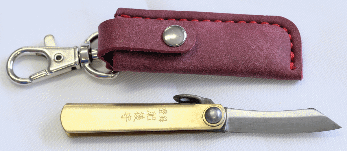 Mini Gyokucho Higo Folding Knife with Keychain Case