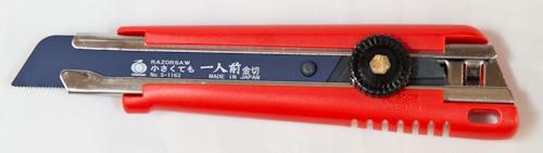 Gyokucho Razorsaw, Metals GY-1163
