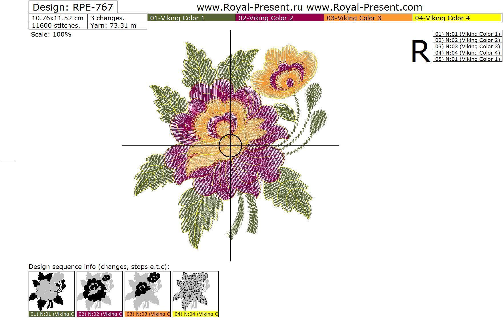 Дизайн для машинной вышивки бесплатно Абстрактный букетик роз