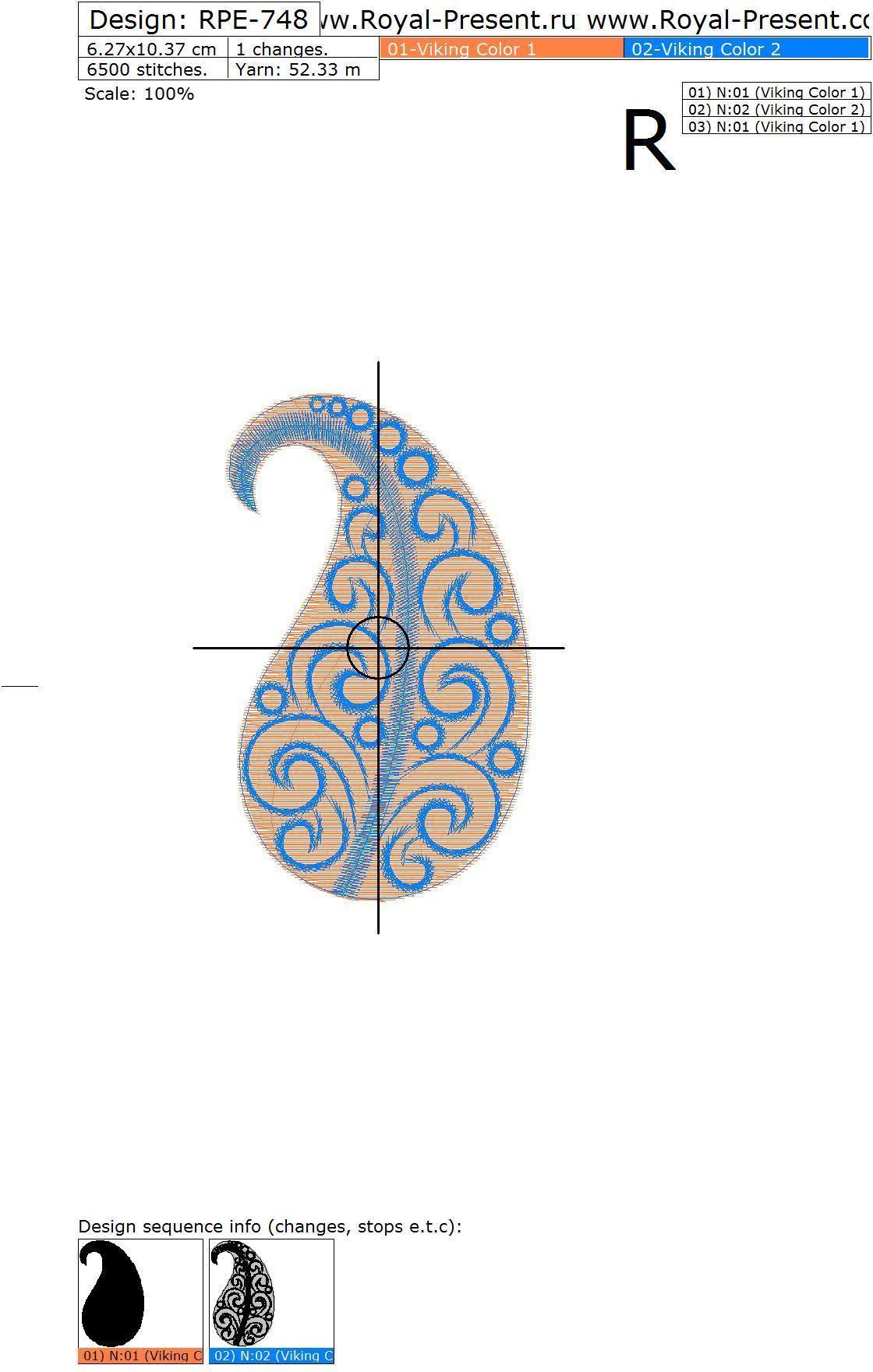Дизайн для машинной вышивки бесплатно Восточный огурец