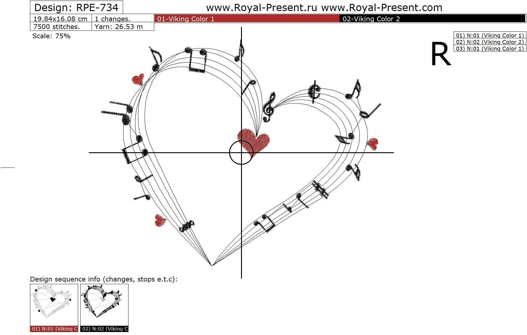 Дизайн машинной вышивки Сердце нотный стан