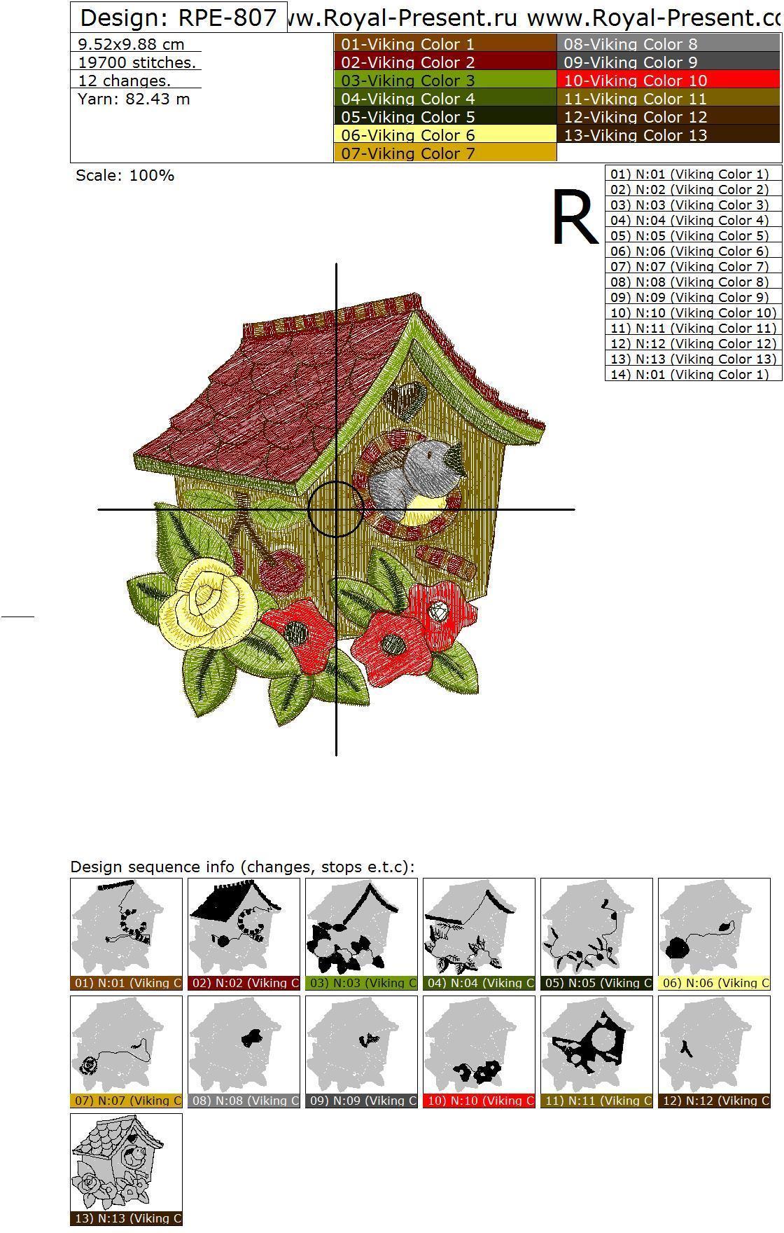 Дизайн машинной вышивки бесплатно Весна
