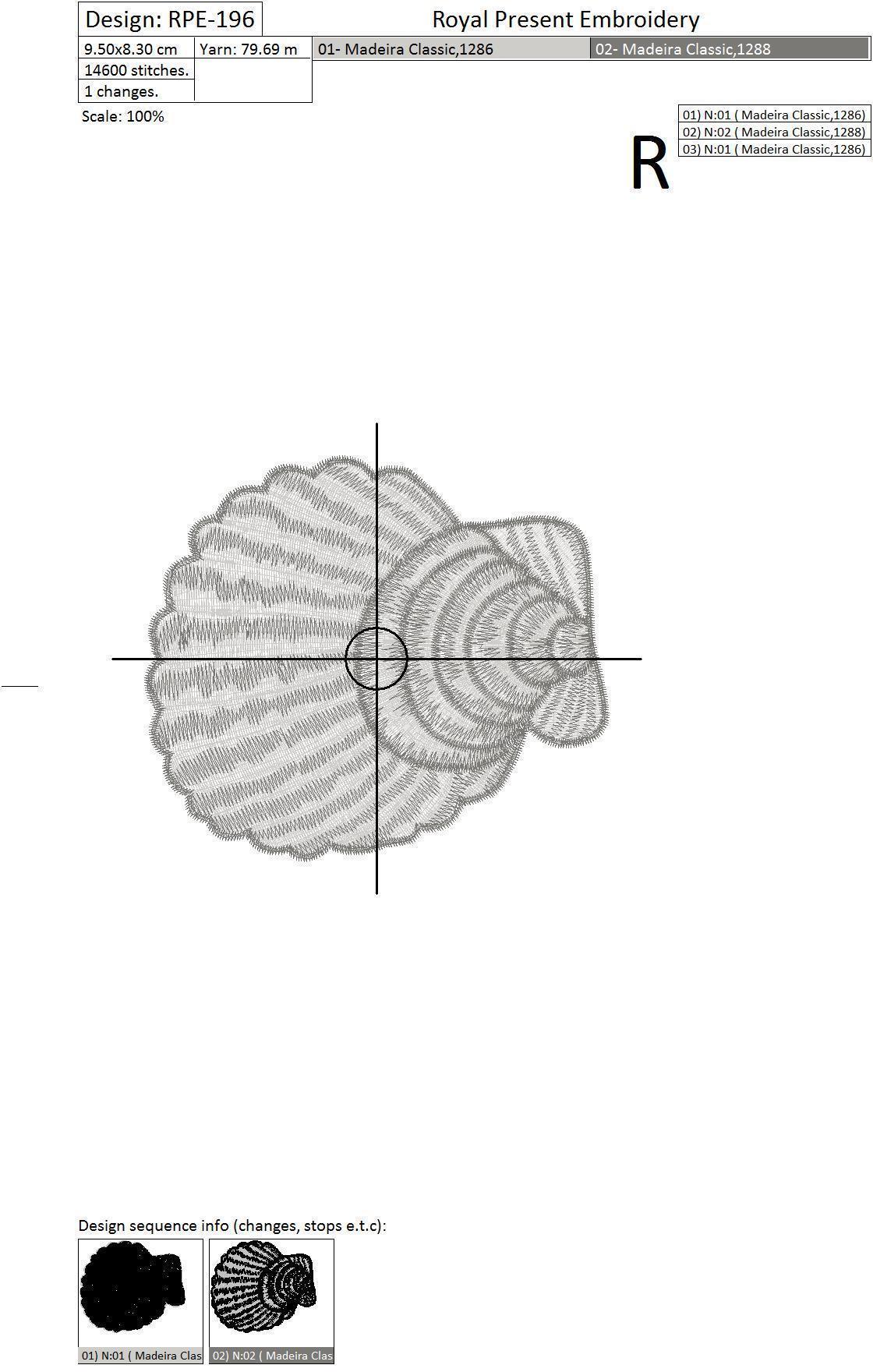Дизайн машинной вышивки Ракушка - 2 размера