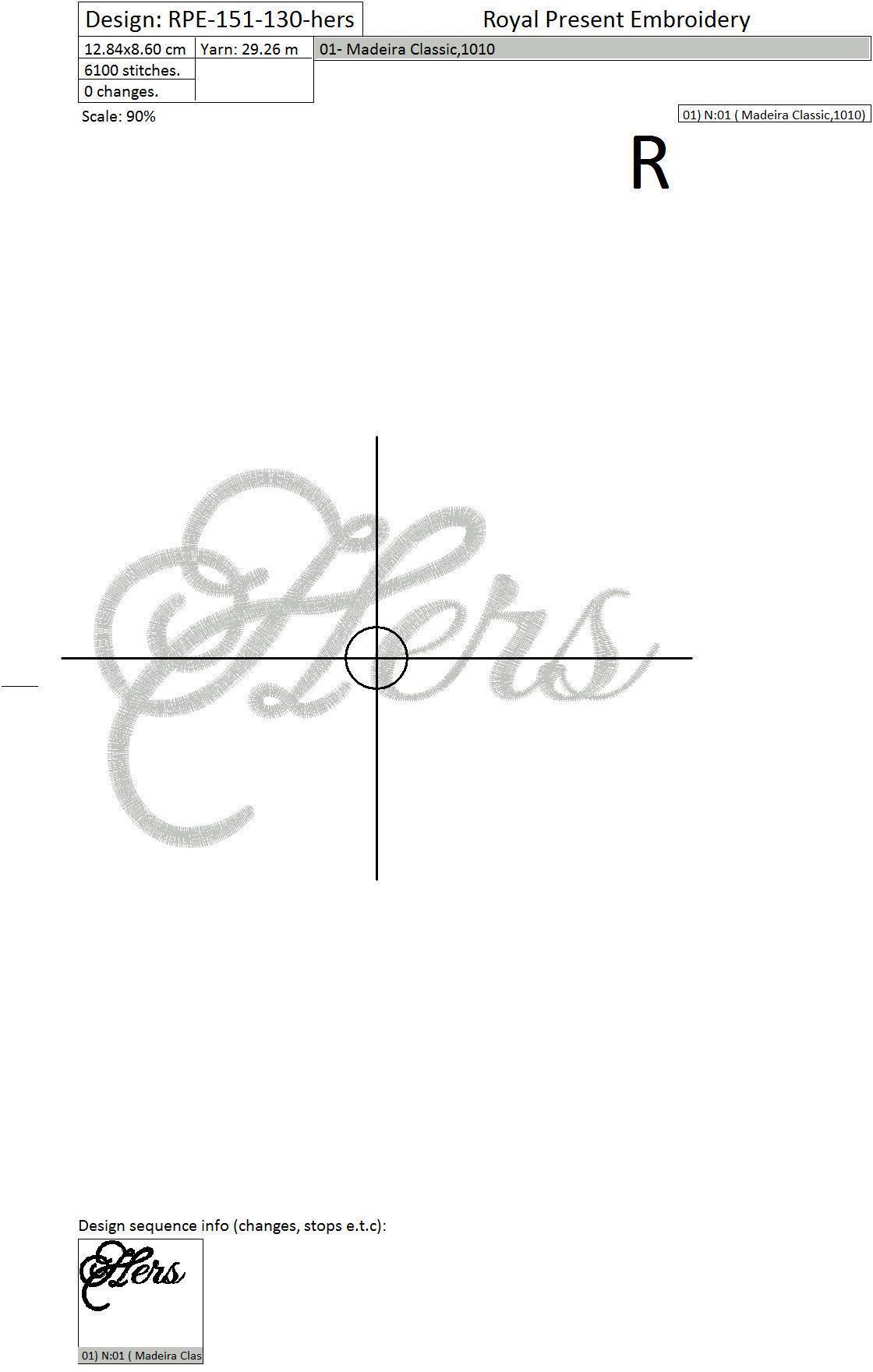 Дизайн машинной вышивки Надпись Для нее - 2 размера