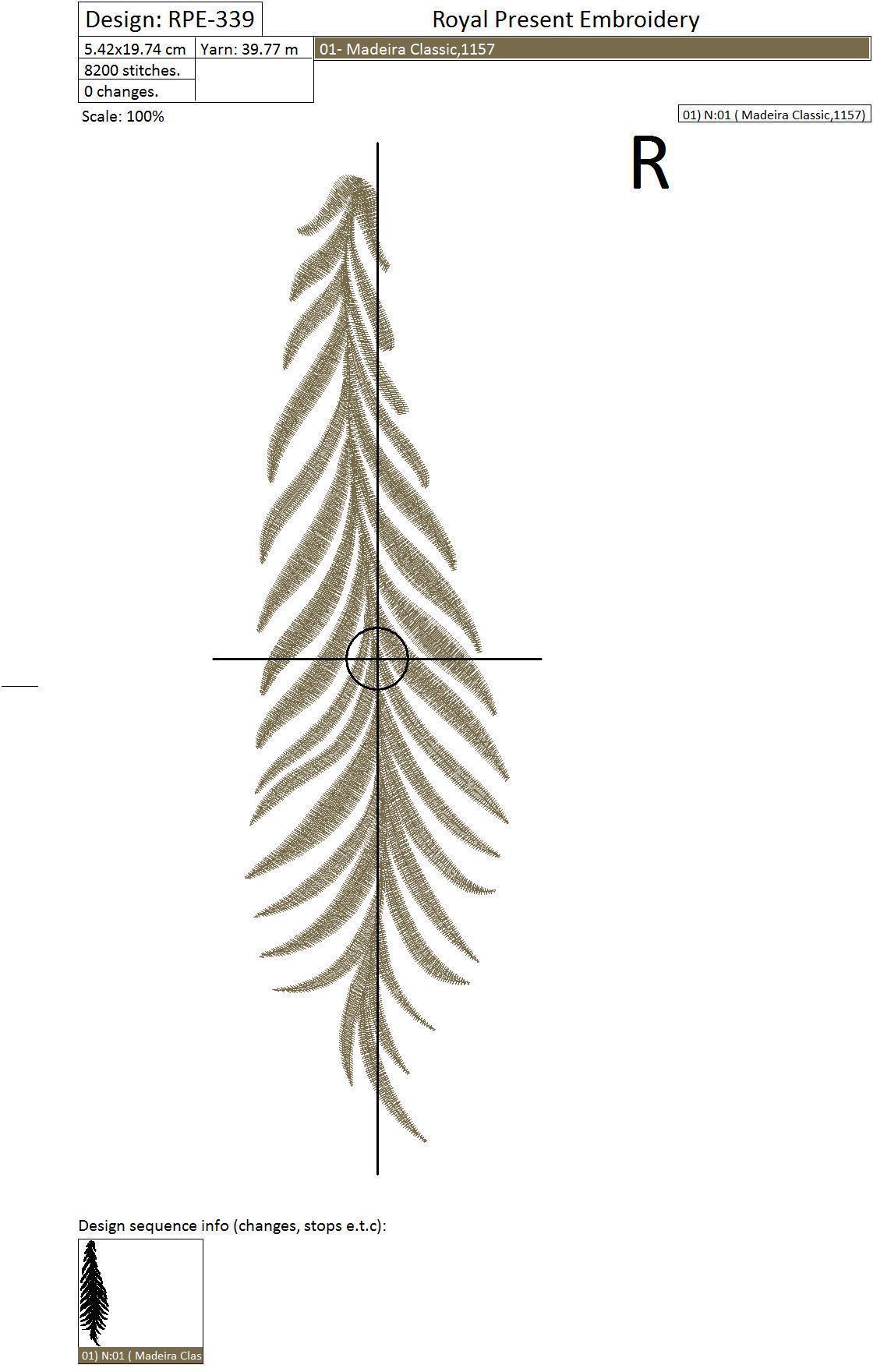 Дизайн для машинной вышивки Пальмовая ветвь