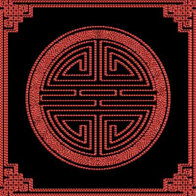 Дизайн машинной вышивки Китайский символ долголетия - 4 размера