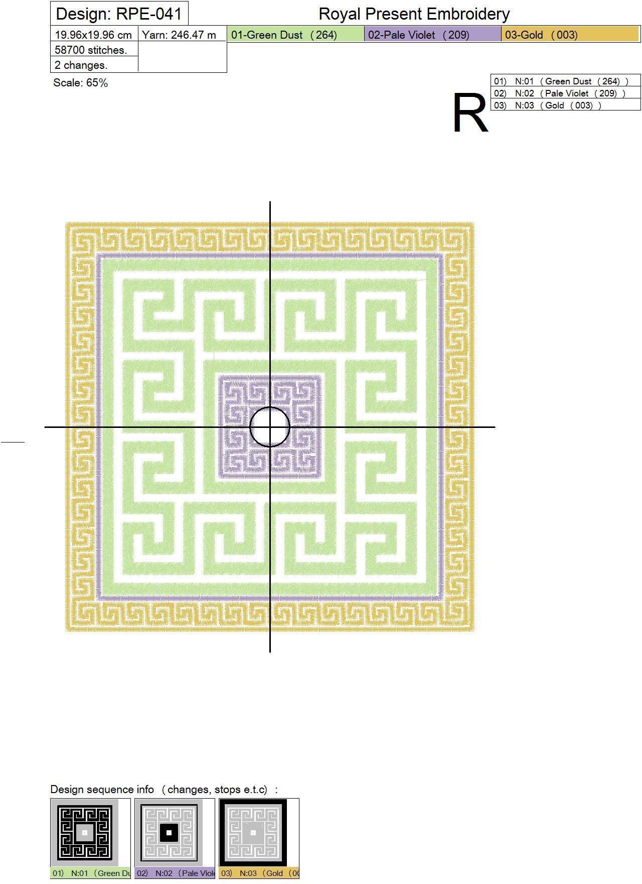 Дизайн для машинной вышивки - Греческий орнамент