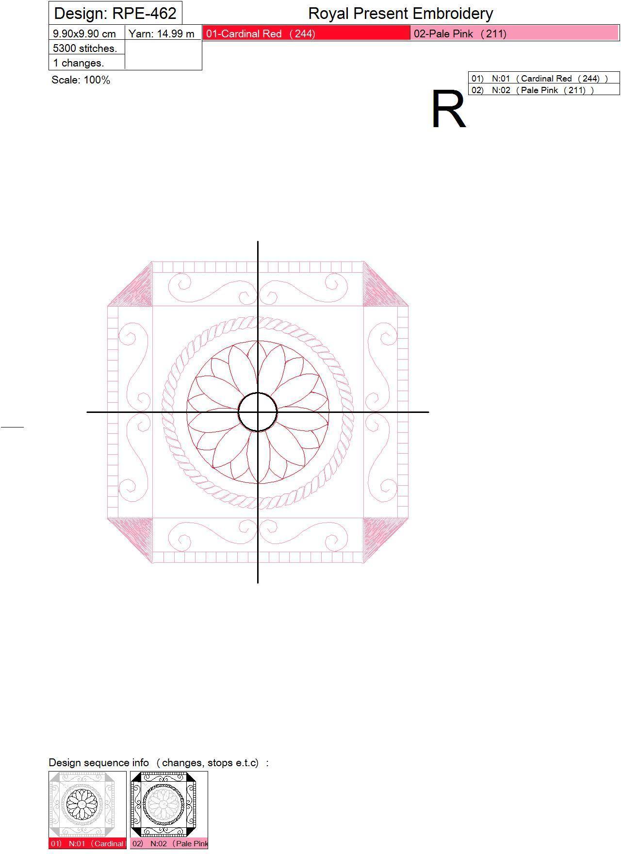 Дизайн машинной вышивки - Геометрический орнамент для квилта #3