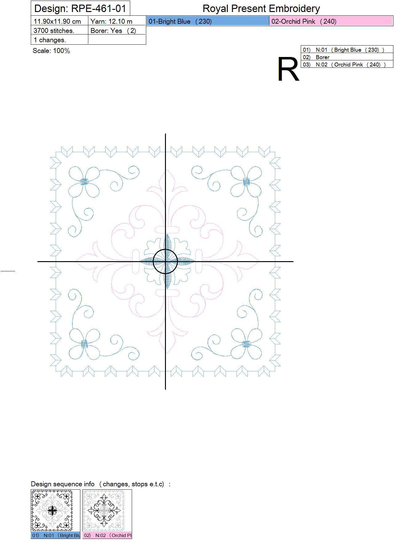 Дизайн машинной вышивки Геометрический орнамент для квилта #8