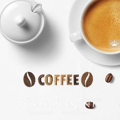 Дизайн машинной вышивки Надпись Кофе - 2 размера