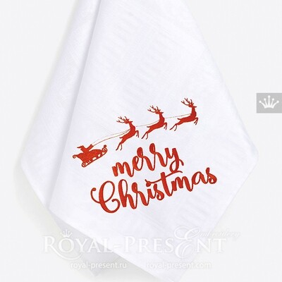 Упряжка Деда Мороза с надписью Дизайн машинной вышивки - 2 размера