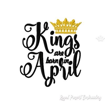 Надпись Короли рождаются в Апреле дизайн машинной вышивки