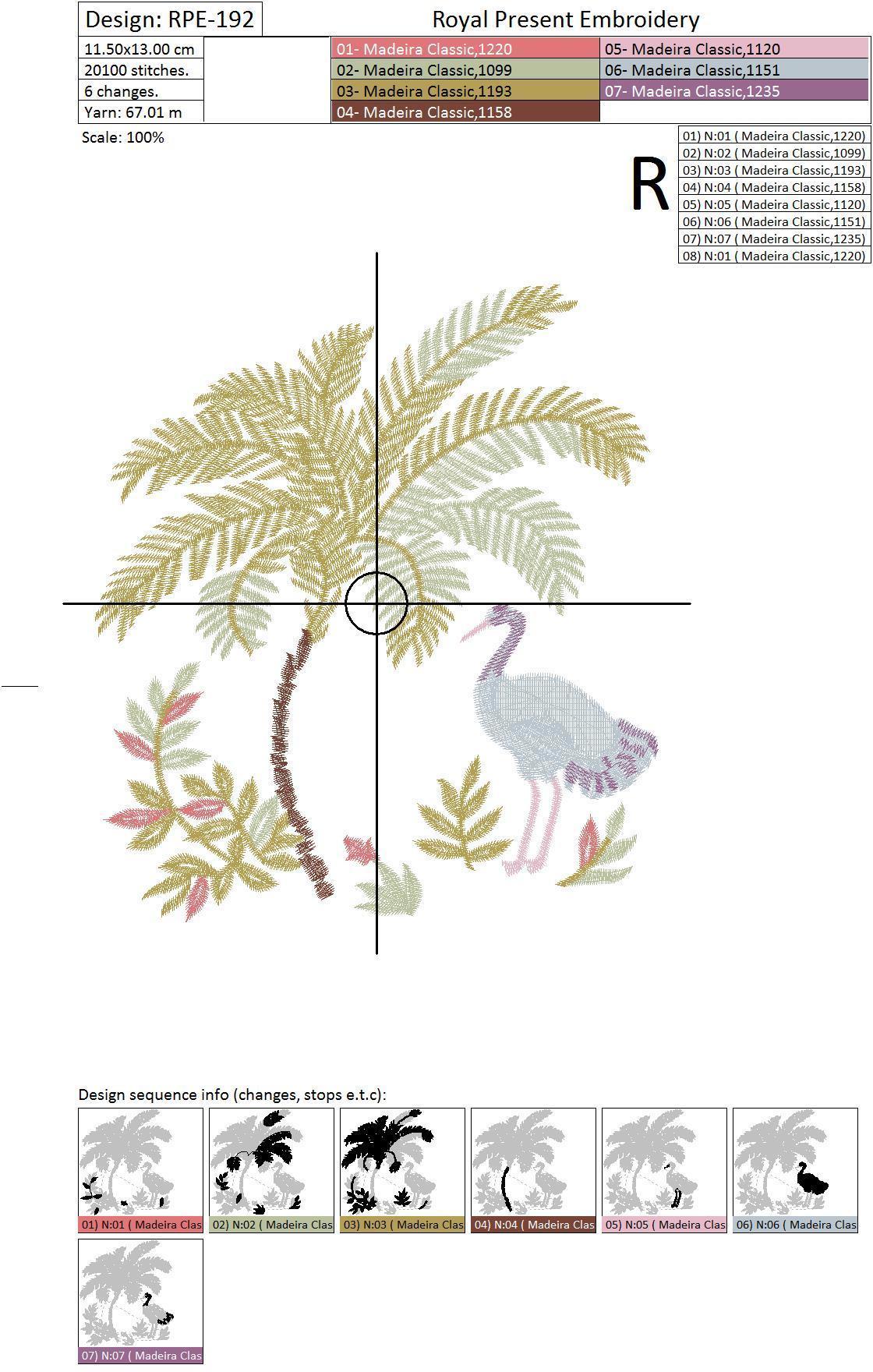 Дизайн машинной вышивки Журавль под пальмой