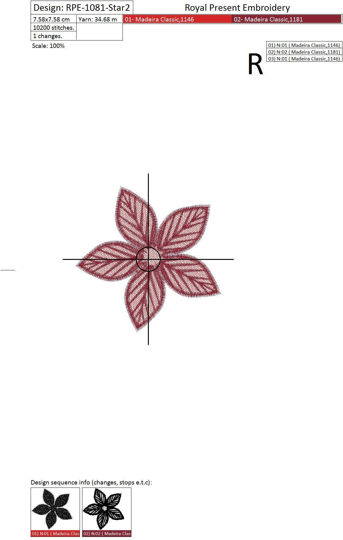 Дизайн машинной вышивки для салфеток FSL кольцо-держатель Рождественская звезда