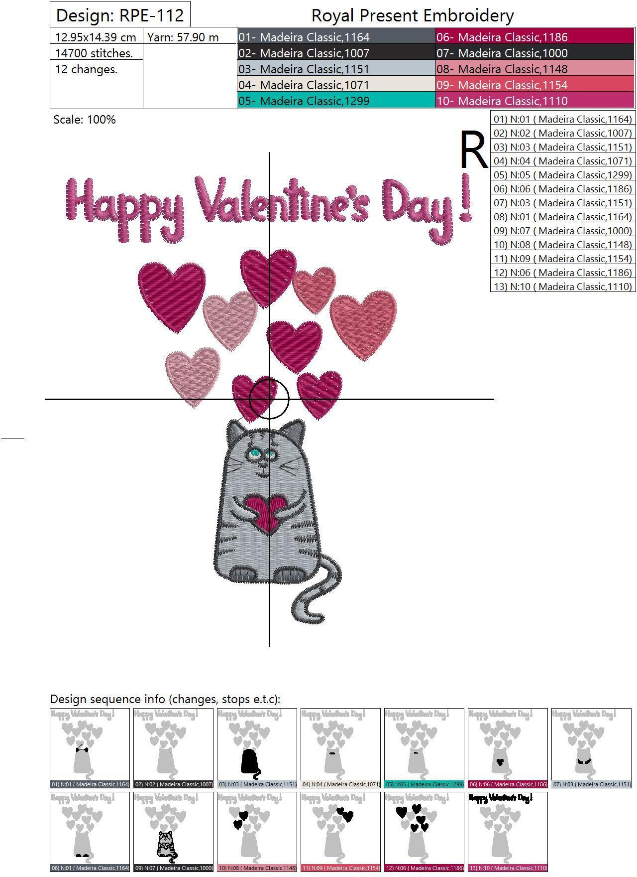 Дизайн машинной вышивки День Святого Валентина - 2 размера