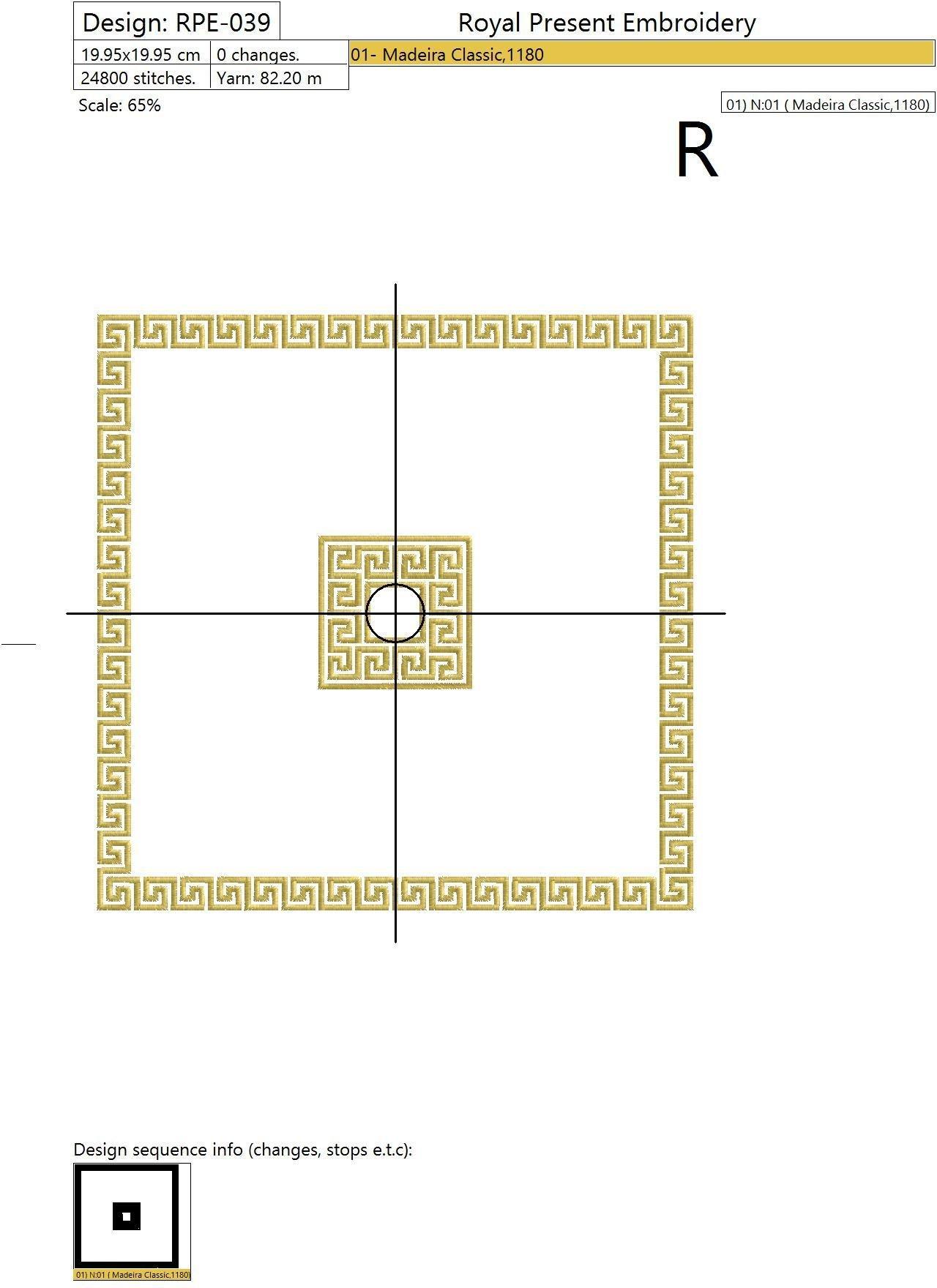 Дизайн для машинной вышивки Классический Греческий орнамент - 2 размера
