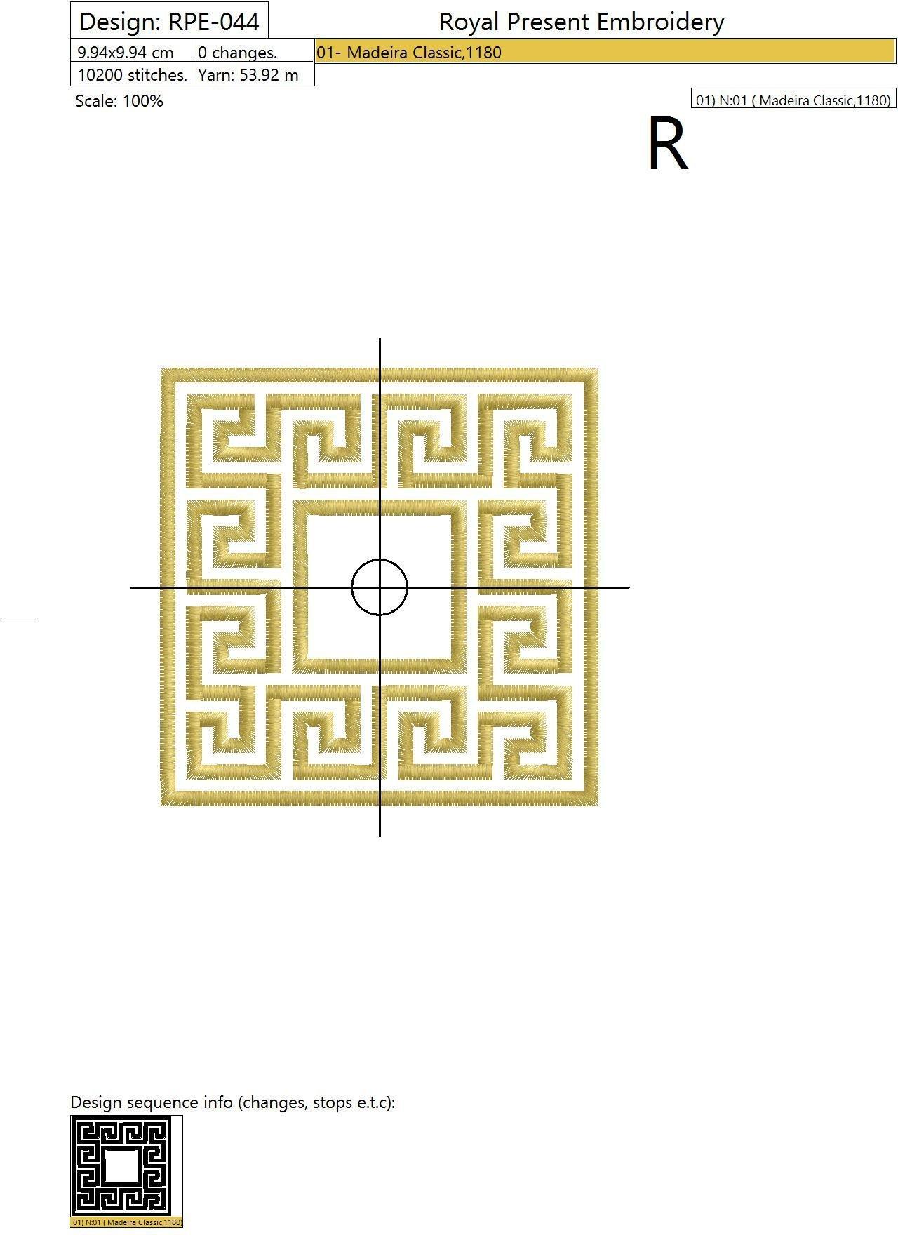 Бесплатный Дизайн машинной вышивки Греческий орнамент