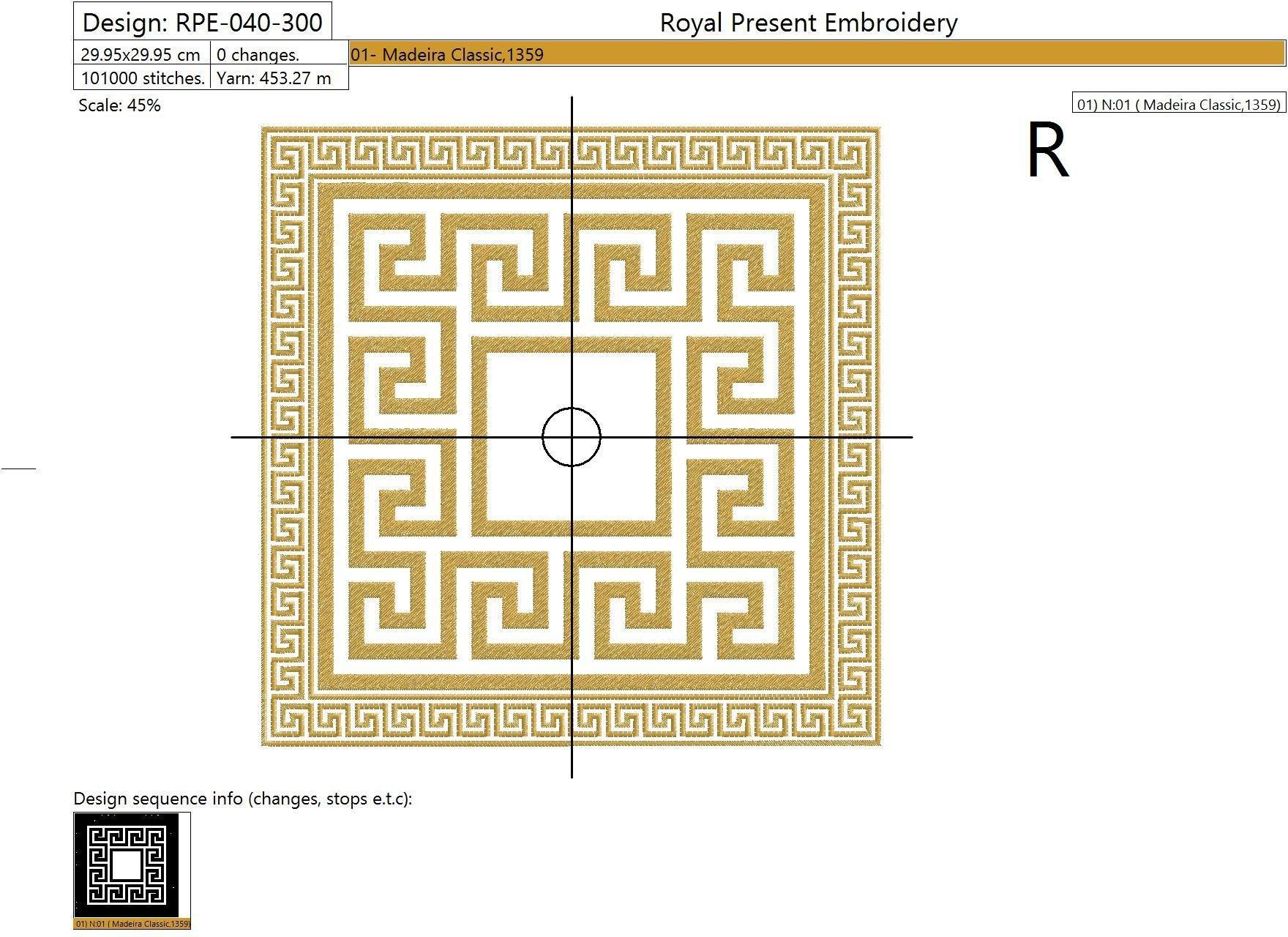 Дизайн для машинной вышивки Греческий орнамент II