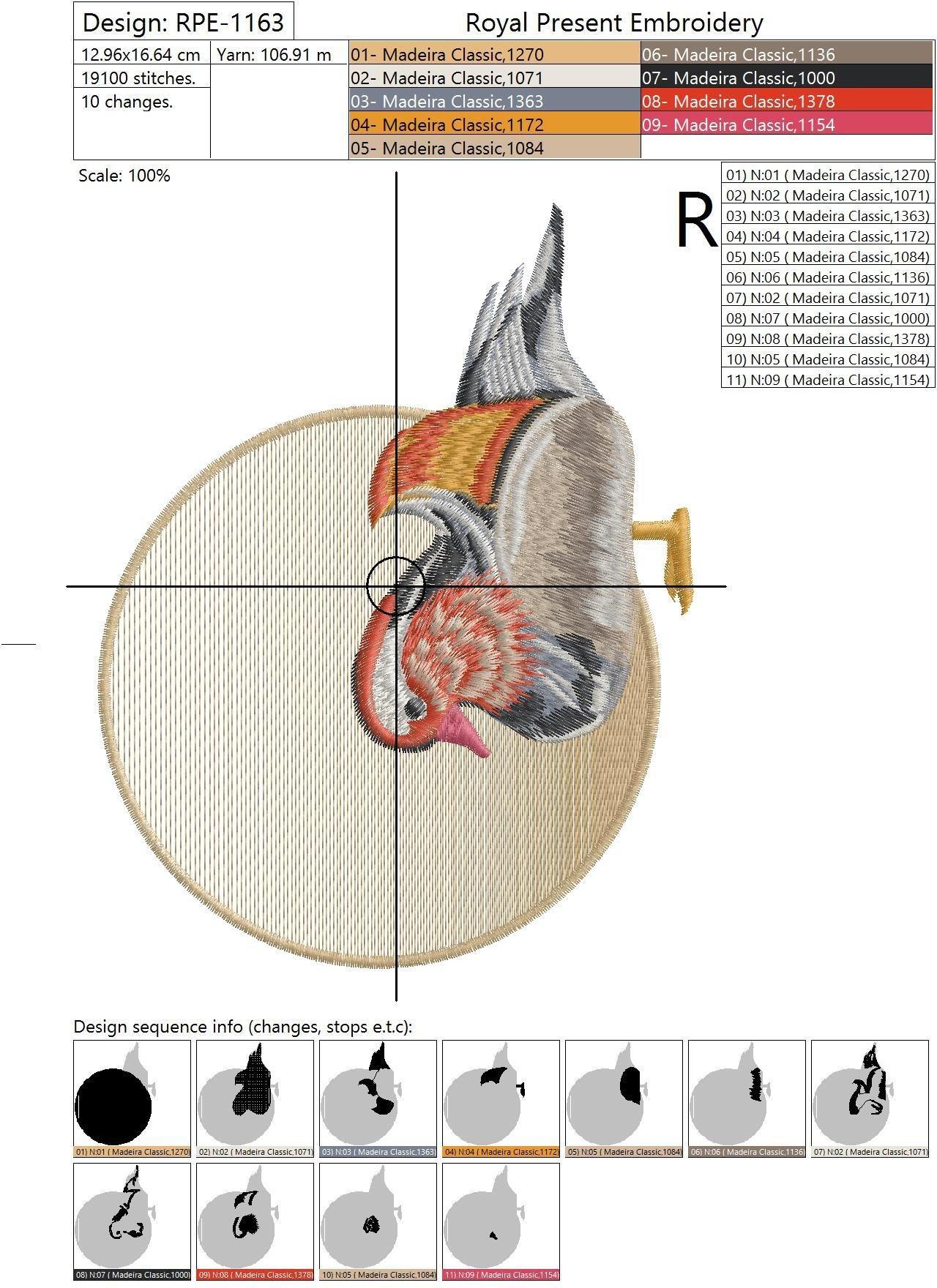 Дизайн машинной вышивки Мандаринка - 3 размера